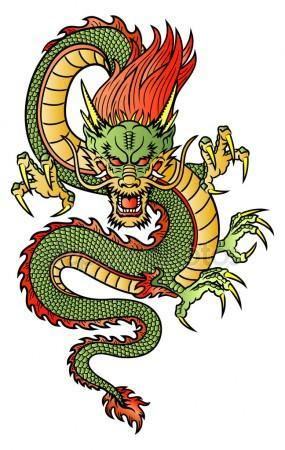 Прикрепленное изображение: depositphotos_35437047-stock-illustration-chinese-dragon.jpg