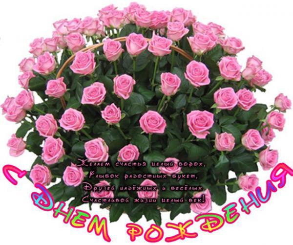Открытки с цветами с днем рождения прикольные