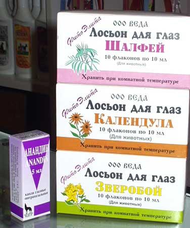 Спрей от боли в горле для детей от 3 лет